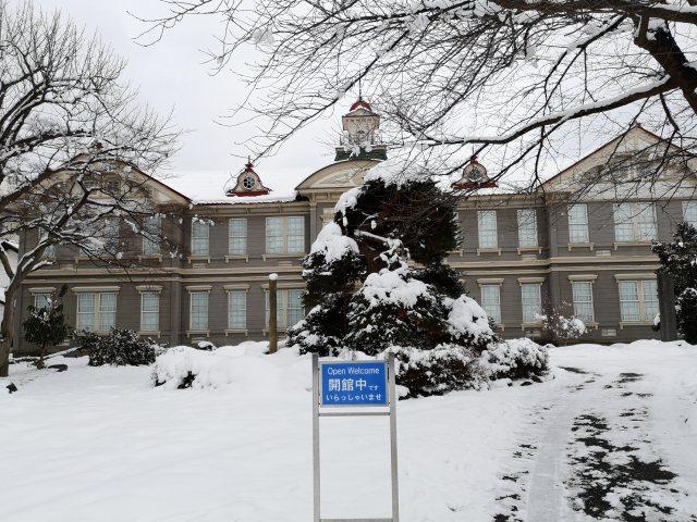 山形県立博物館3