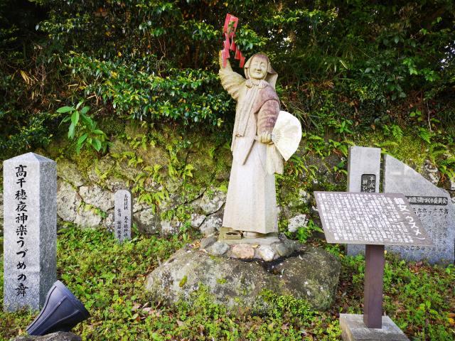 高千穂神社35