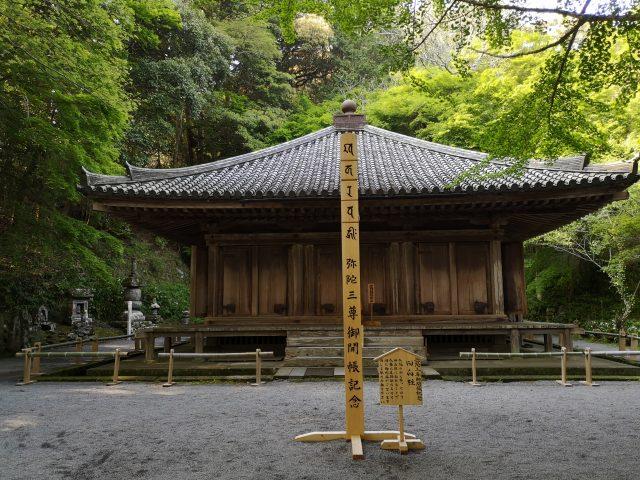 富貴寺10