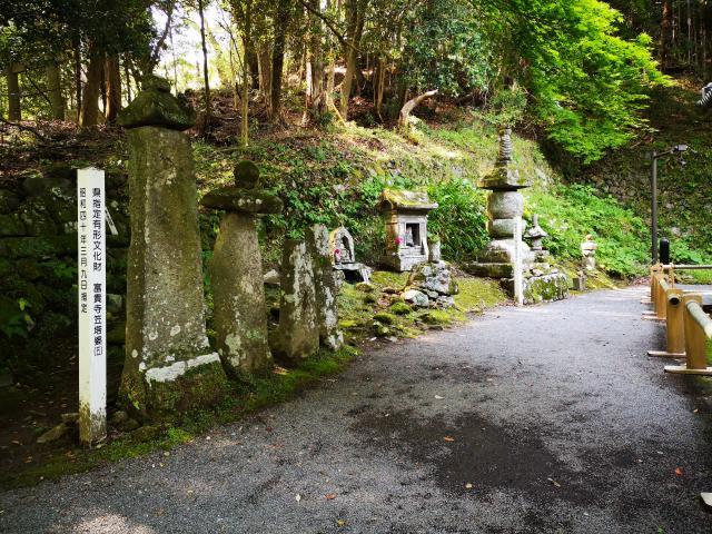 富貴寺18