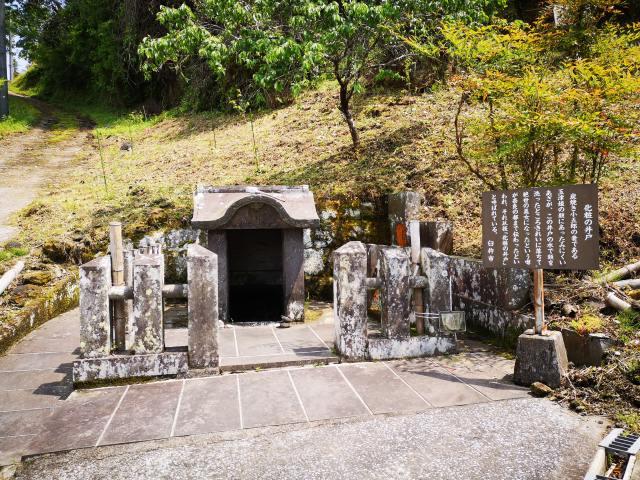 臼杵石仏26