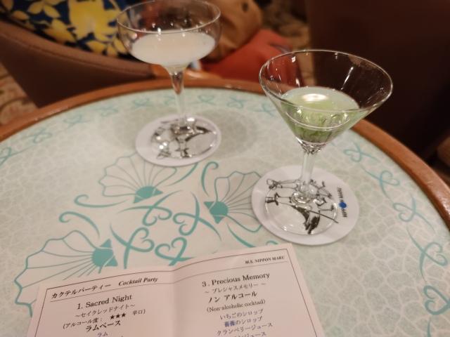 日本丸サンタクルーズ10