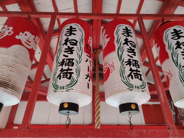 富士浅間神社11