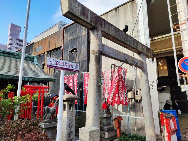 富士浅間神社2