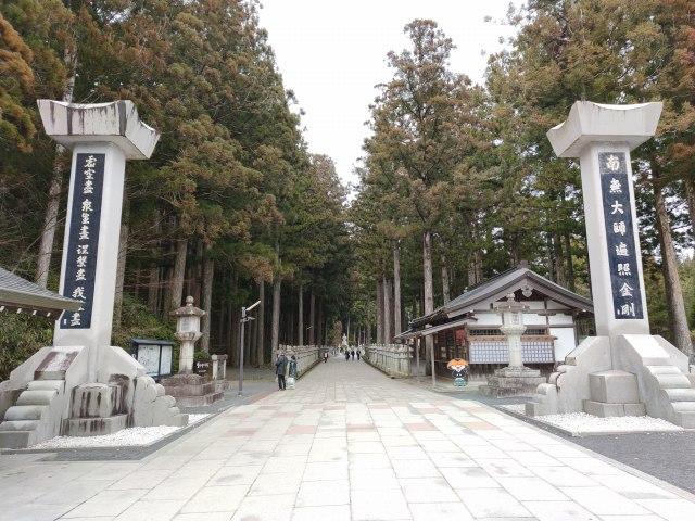 高野山15