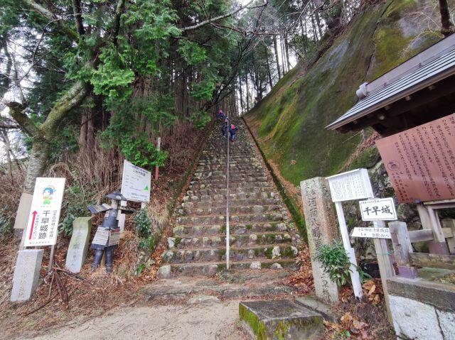 千早赤坂城跡2