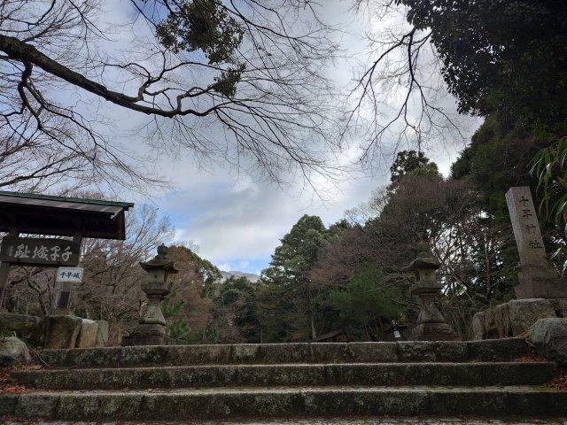 千早赤坂城跡8