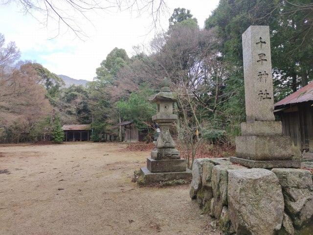 千早赤坂城跡9