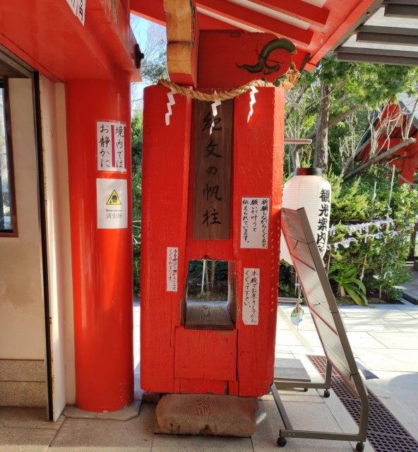 淡島神社32