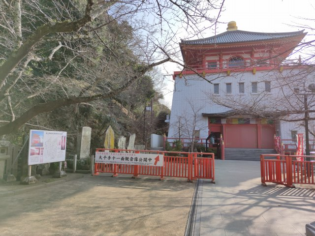紀三井寺18