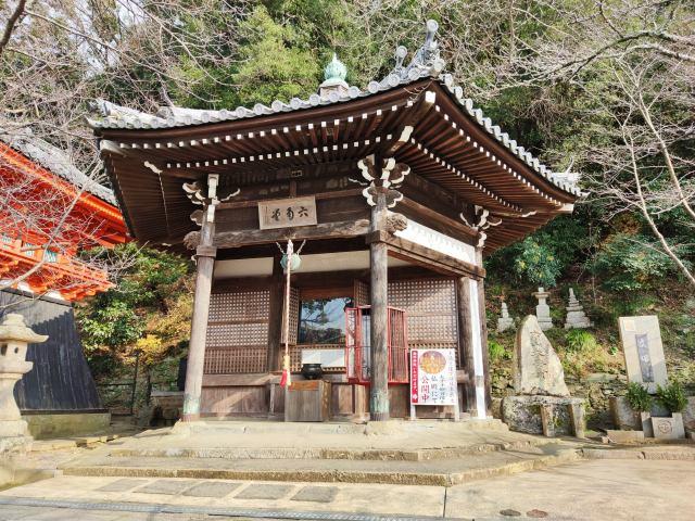 紀三井寺8
