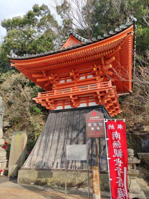 紀三井寺9