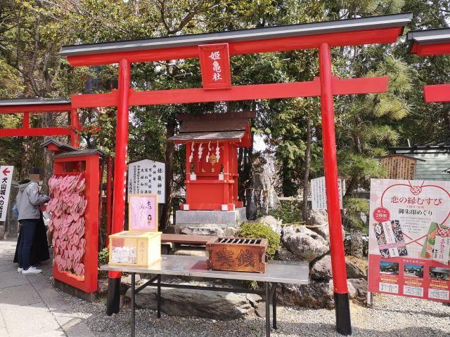 三光稲荷神社3