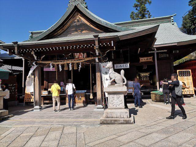 三光稲荷神社9