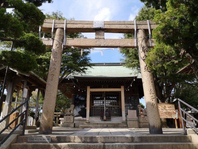 大歳神社3
