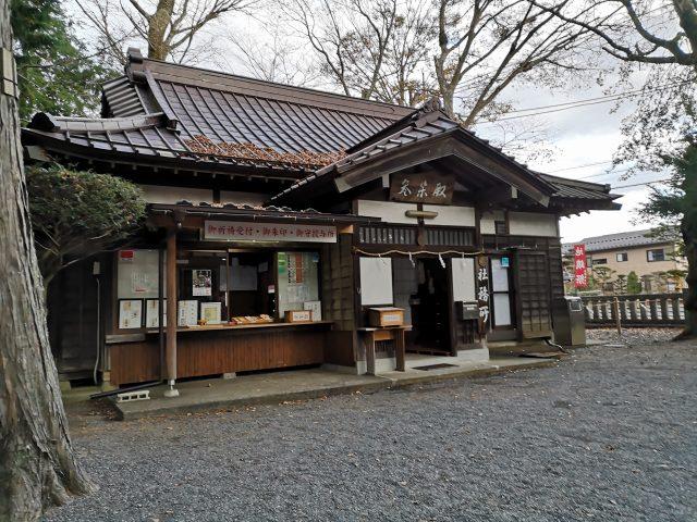 忍野八海浅間神社13