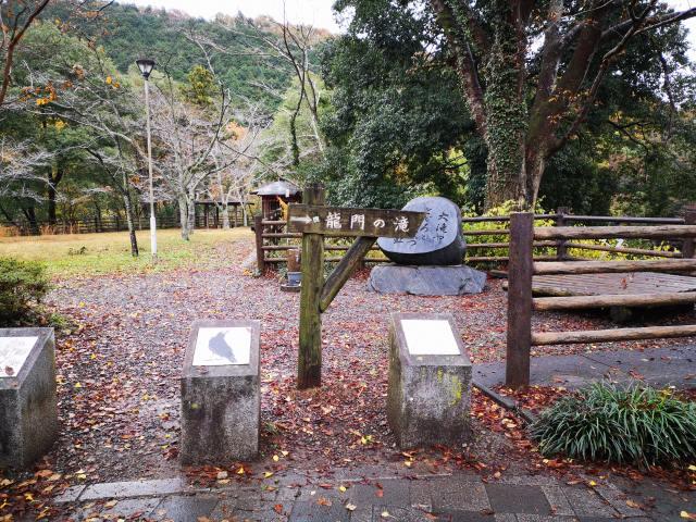 龍門の滝 3