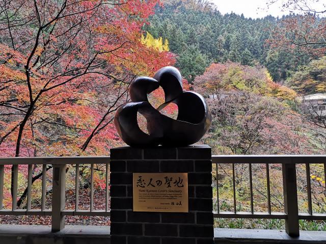 袋田の滝22