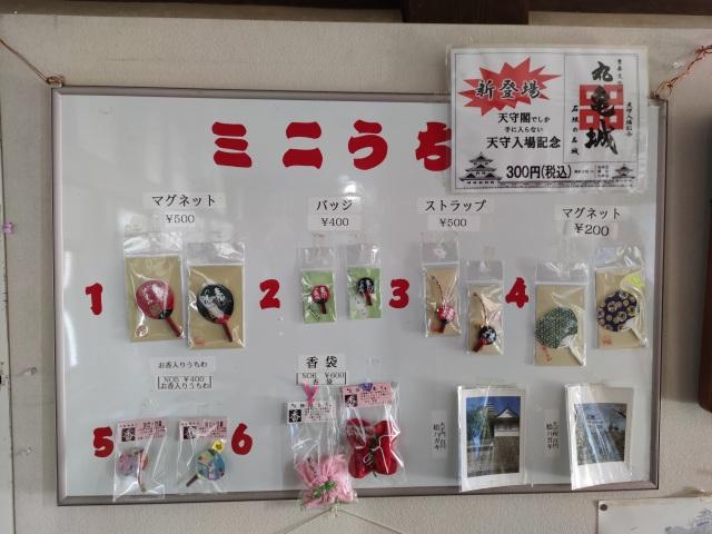 丸亀城22