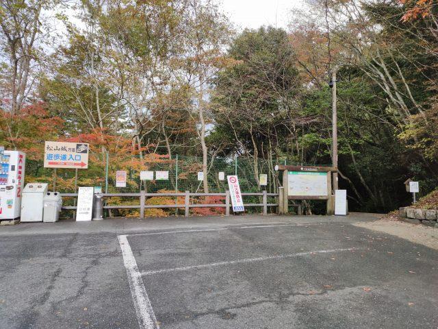 備中松山城3