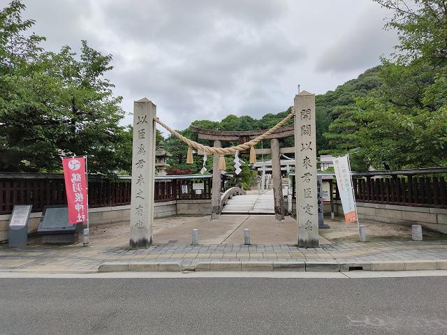 鶴羽根神社1