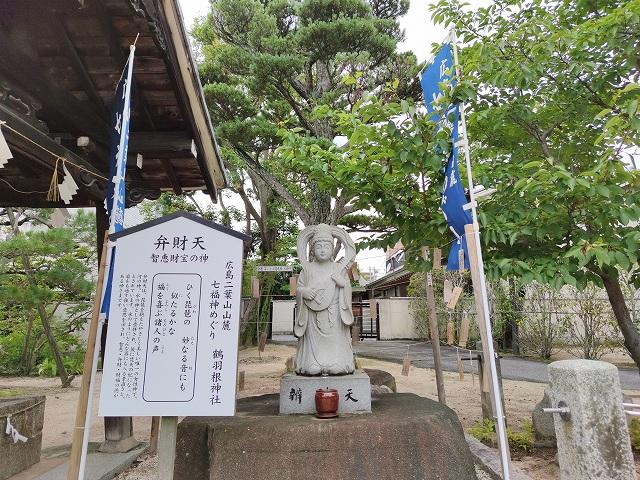 鶴羽根神社7