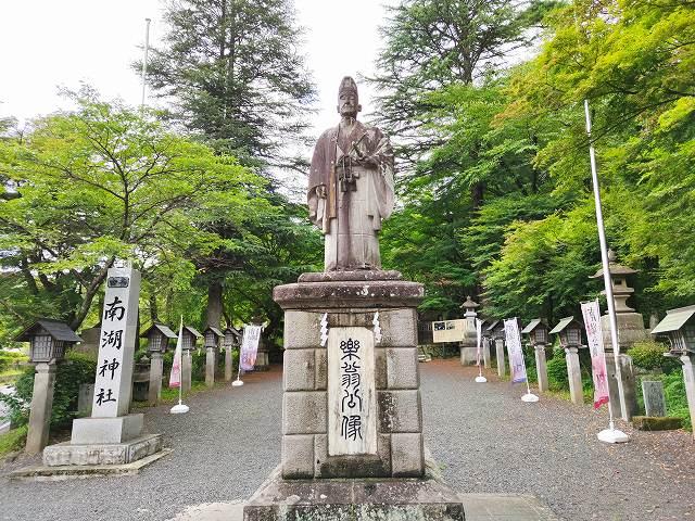 南湖神社1