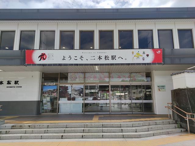 二本松城24