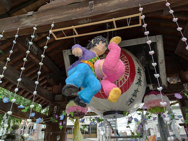 櫻山神社3