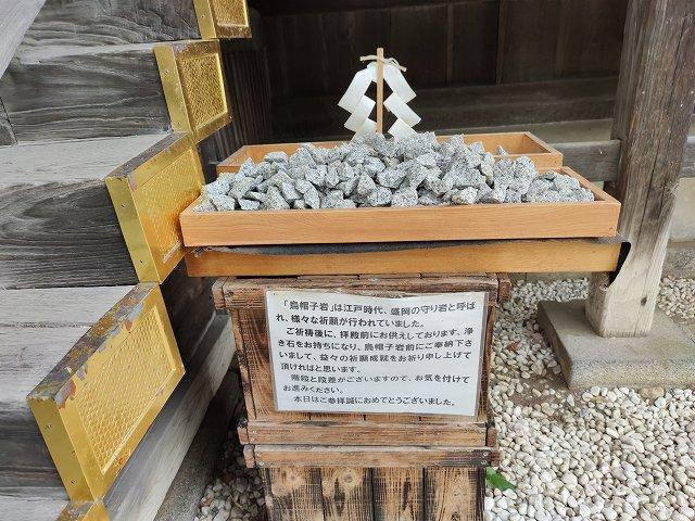 櫻山神社5