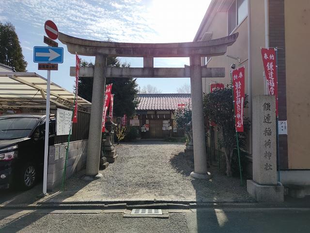 鎌達稲荷神社1