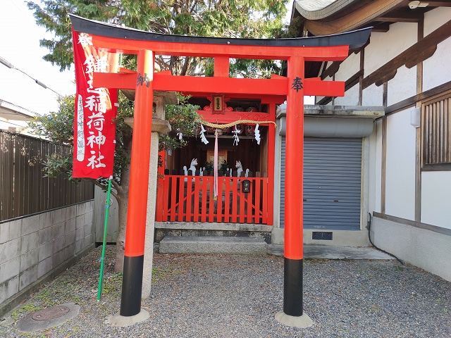 鎌達稲荷神社2