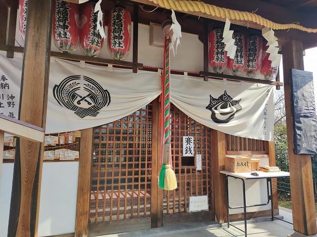 鎌達稲荷神社6