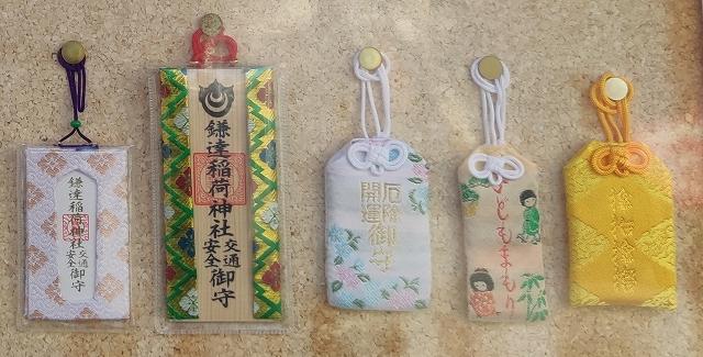 鎌達稲荷神社9